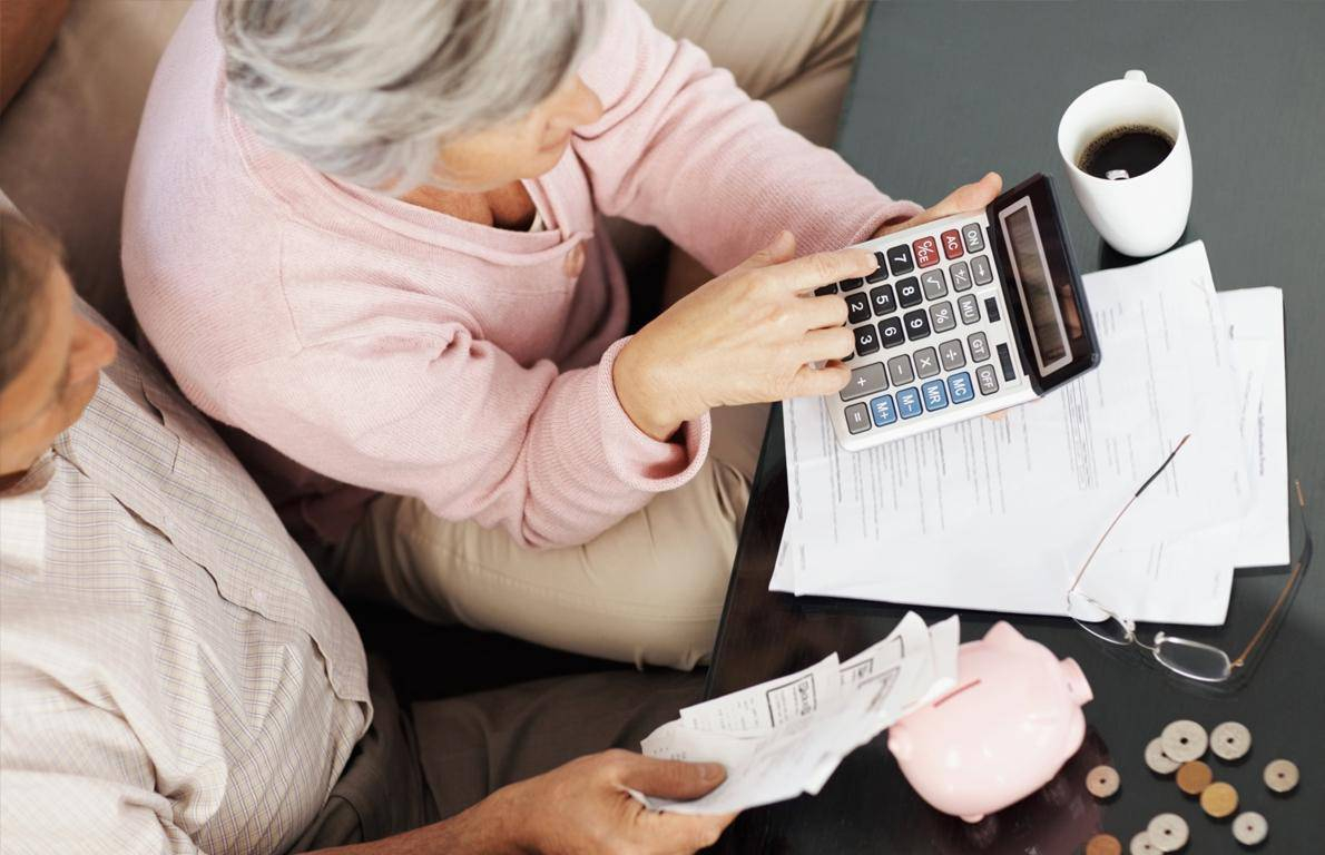 Как считать пенсионные выплаты