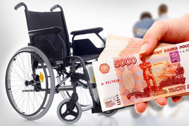 размер пенсии для ребенка инвалида