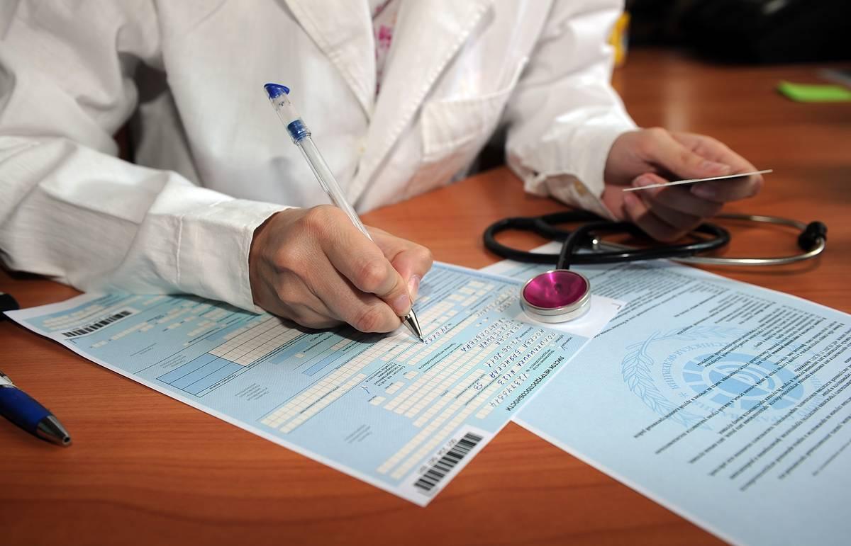 Страховой стаж: правила подсчета