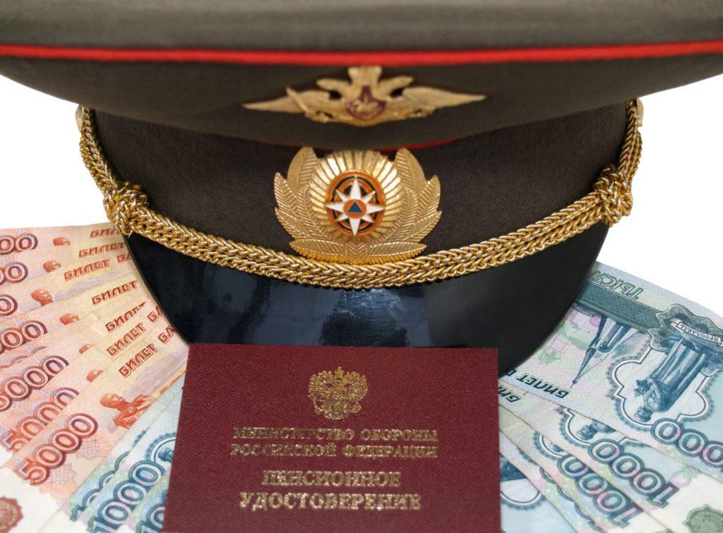 Расчеты пенсионного пособия ФСИН