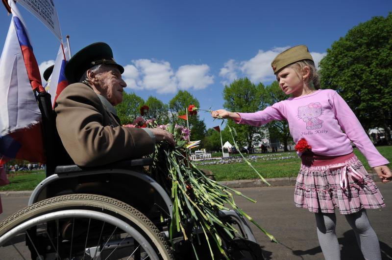 Правила расчета пенсий по инвалидности
