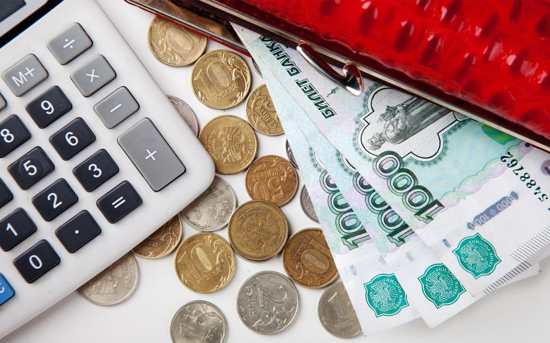 Формула для расчета пенсии