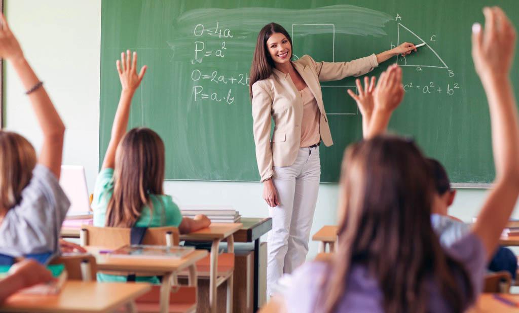 расчет пенсии учителям