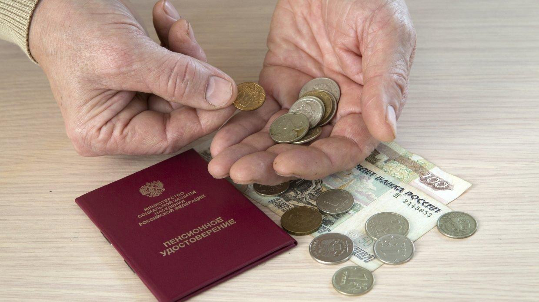 Баллы для начисления пенсии в 2019 году: сколько нужно