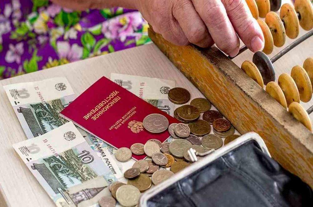 Средняя зарплата в 2000-2001 годах для расчета пенсии: как считать