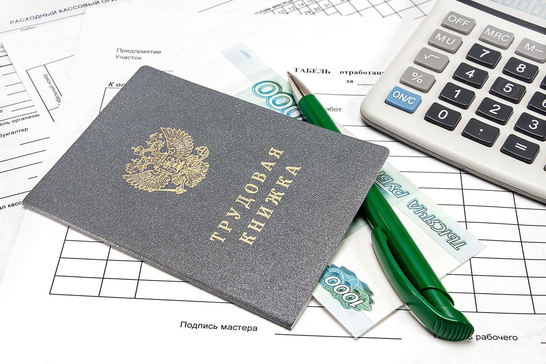 Страховой стаж для расчета больничного листа в 2019 год: что входит