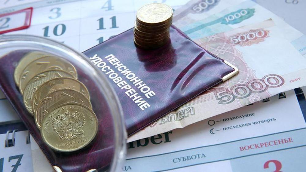Расчет пенсии для родившихся до 1967 года: правила