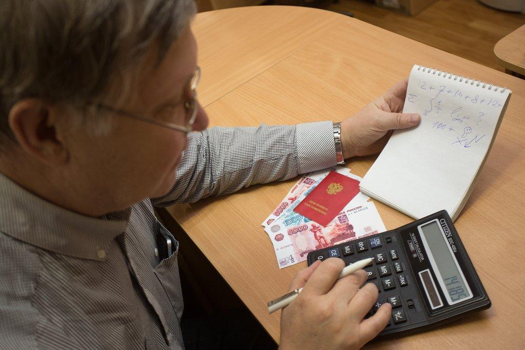 Сколько нужно баллов для пенсии: что говорит закон