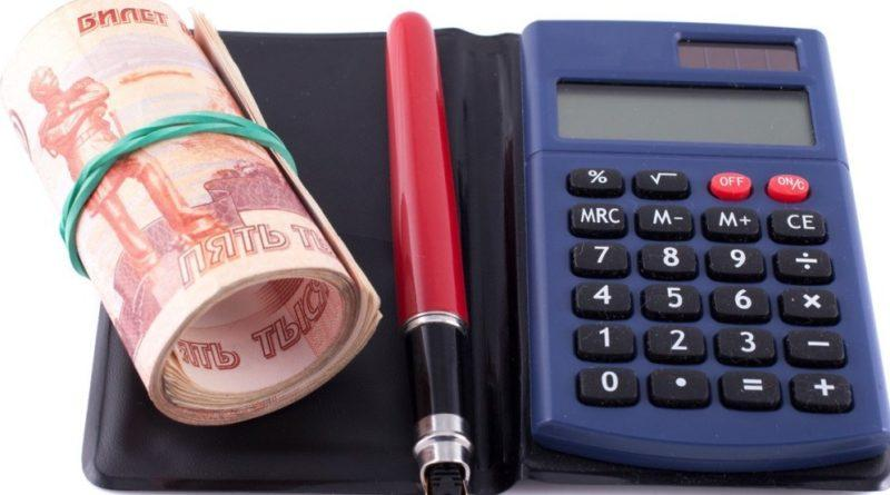 Страховые взносы на обязательное пенсионное страхование: сколько составляют