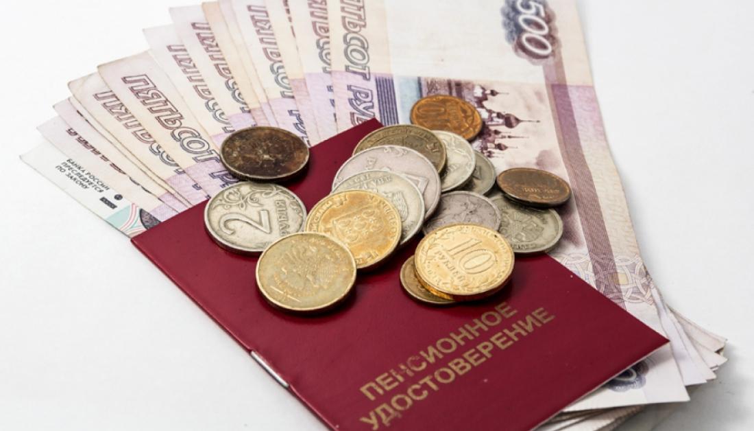 Индексация социальных пенсий: кому положена