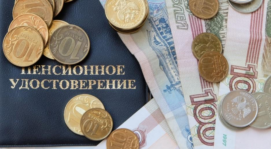 Валоризация пенсии: что это такое