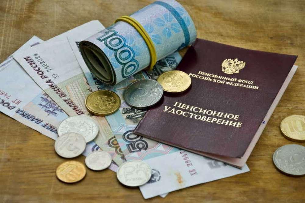 Валоризация пенсии: порядок