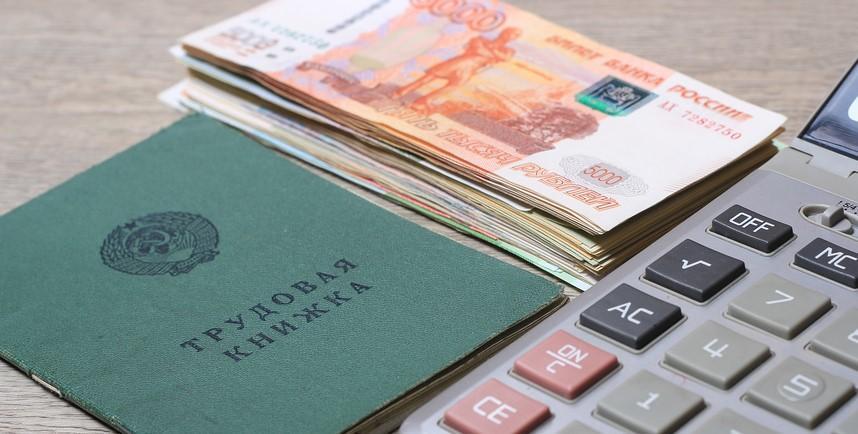 Перерасчет пенсии после 40 лет трудового стажа: условия