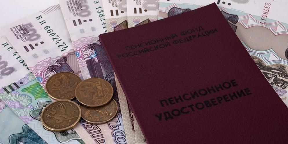Индексация пенсий: процедура