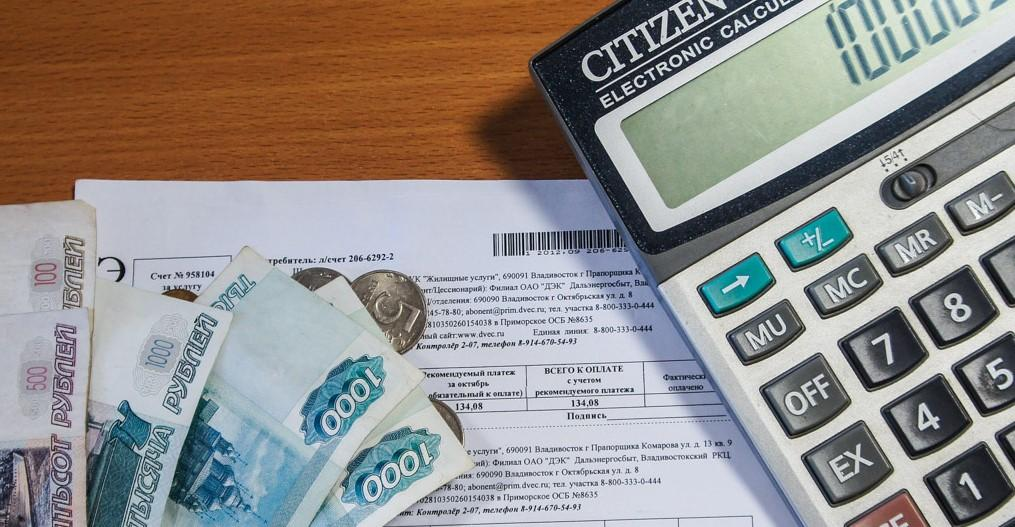 Индексация пенсий работающим пенсионерам после увольнения: как происходит