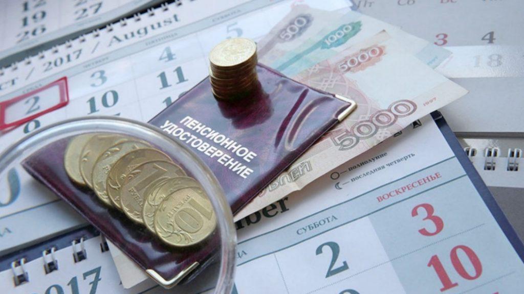 На сколько индексировали пенсию: новые показатели