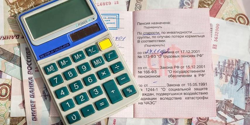 Возврат индексации пенсии работающим пенсионерам: кому положен