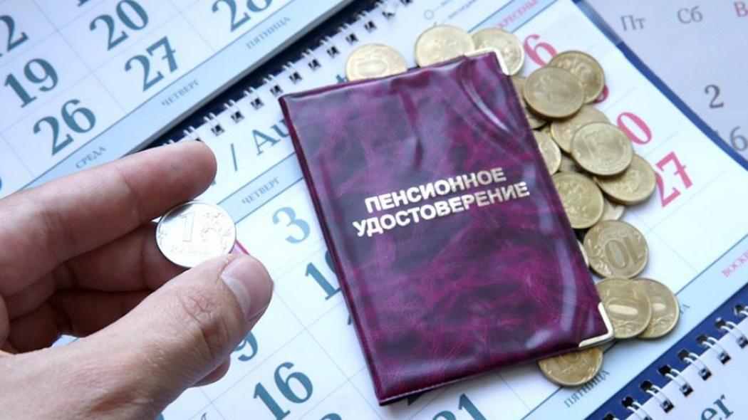 Валоризация пенсии: правила