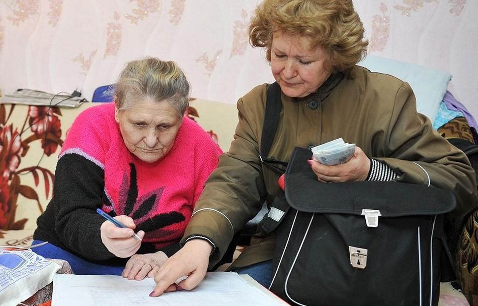 Социальная доплата к пенсии: процесс оформления