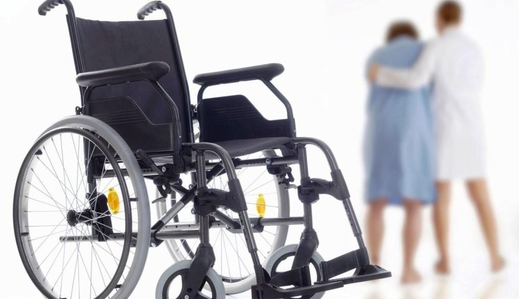 Доплата к пенсии за инвалидность: условия начисления