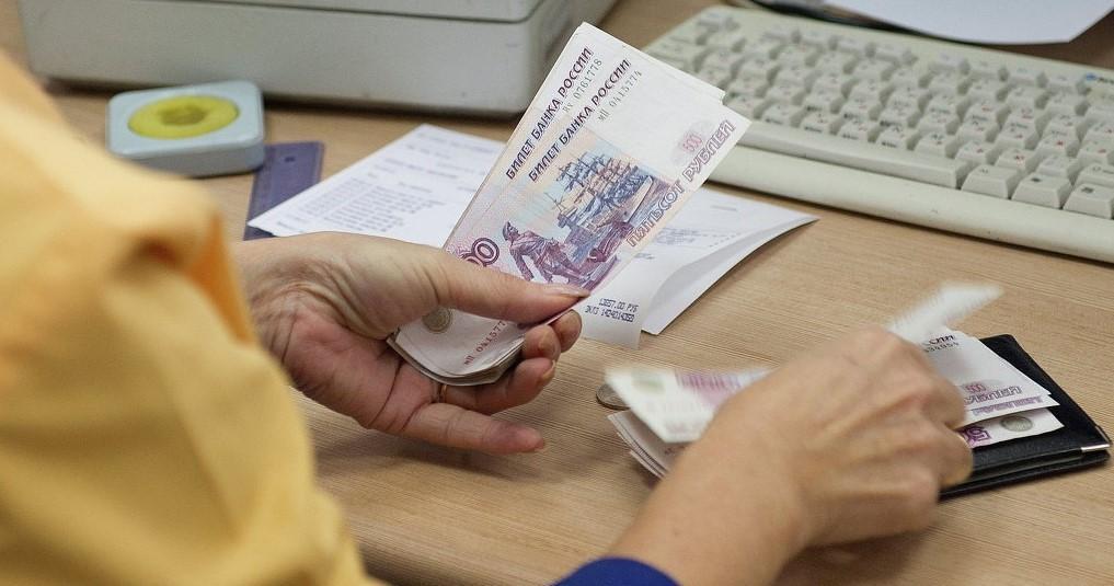 Доплата к пенсии: процедура оформления
