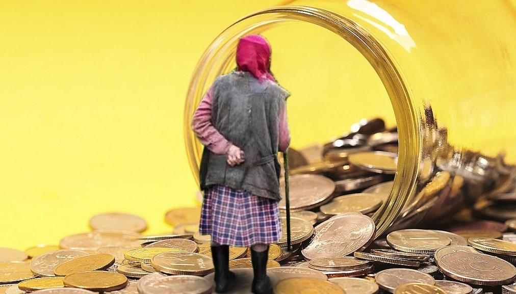 Доплата к пенсии: сумма