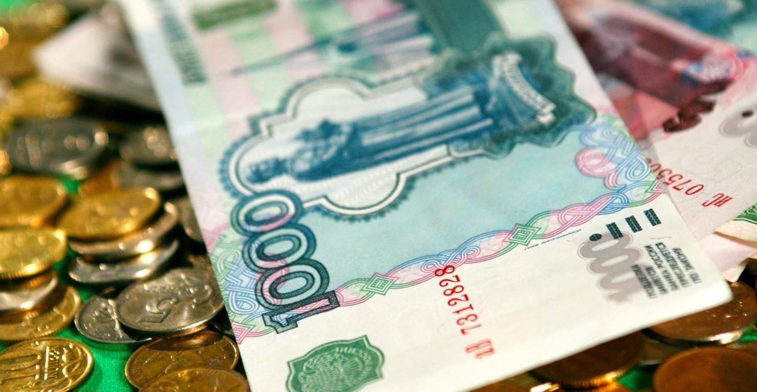 Московская надбавка к пенсии: оформление