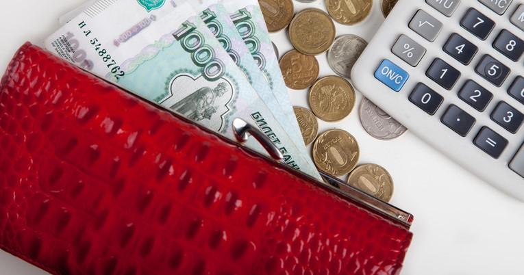 Доплата к пенсии за инвалидность 2 группы: величина