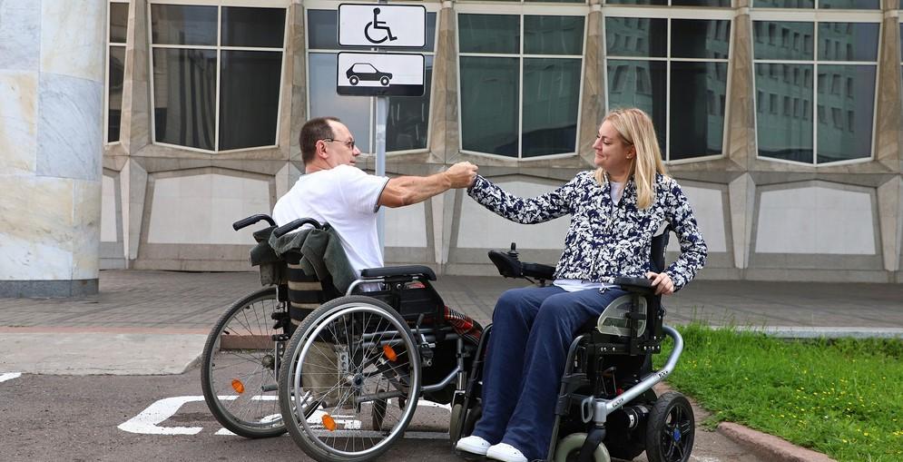 ЕДВ инвалидам 1 группы: процесс оформления