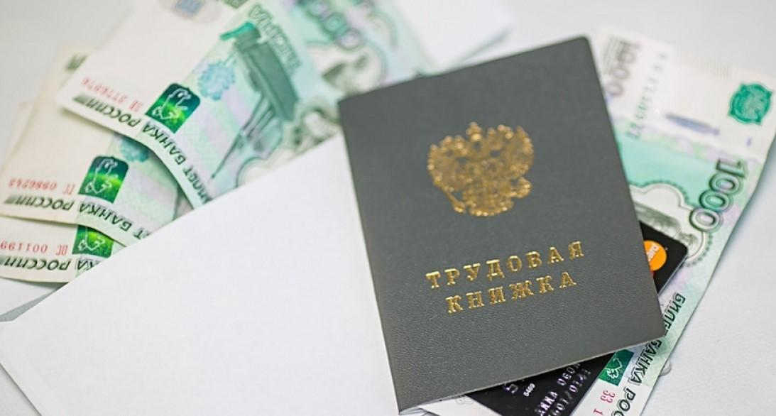 Выплачивается ли пособие при сокращении пенсионера: правила назначения