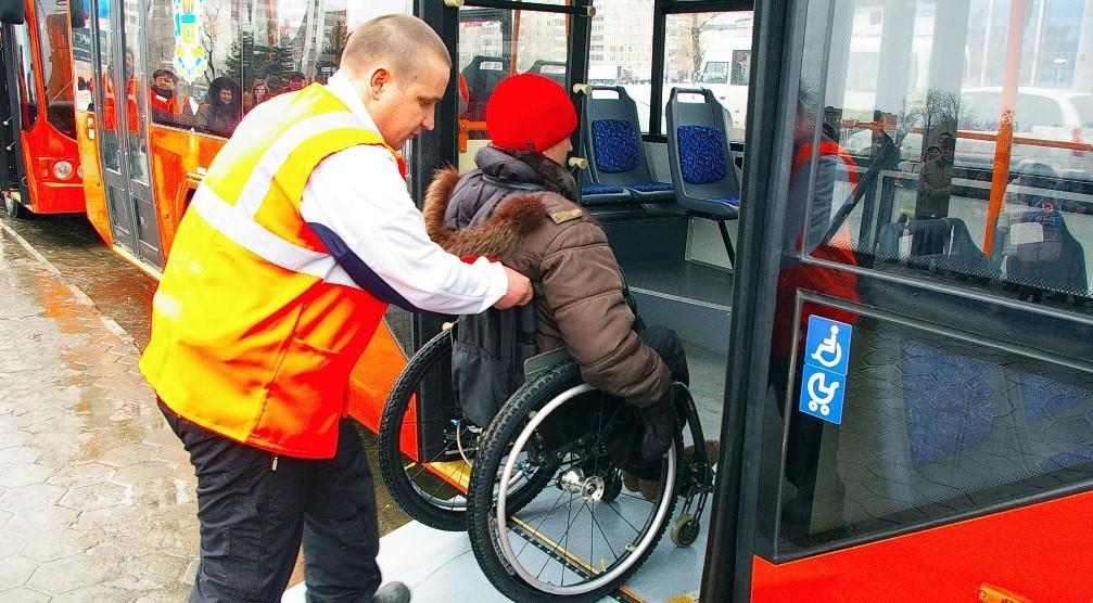 ЕДВ инвалидам 3 группы: формы предоставления