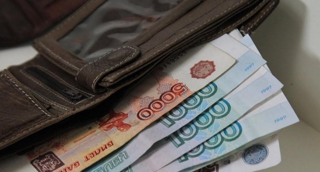 Доплата к пенсии по инвалидности 3 группы: процесс получения