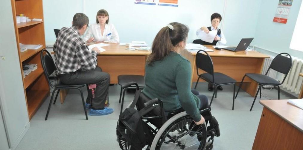 ЕДВ инвалидам 2 группы: размер