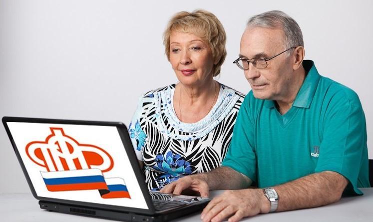 Региональная социальная доплата к пенсии: условия получения