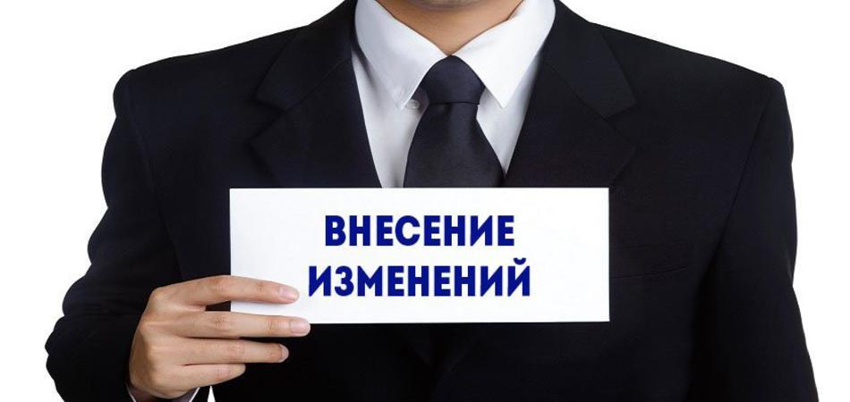 Прибавка к пенсии неработающим пенсионерам: процесс предоставления