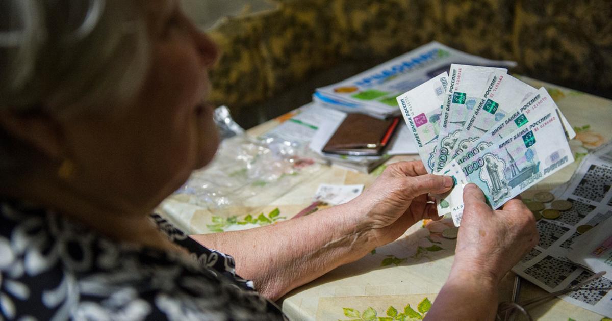 Единовременная выплата пенсионерам: размер