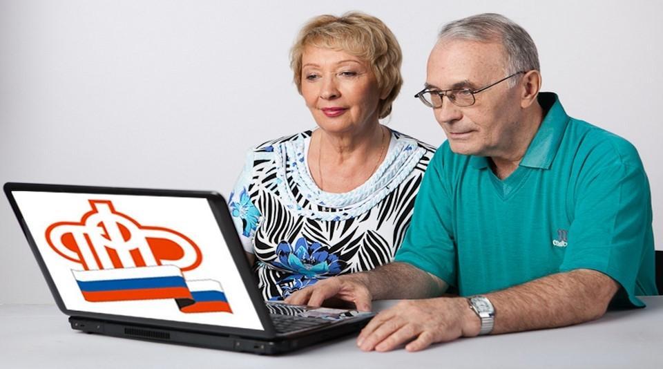Минимальная пенсия: предельная величина