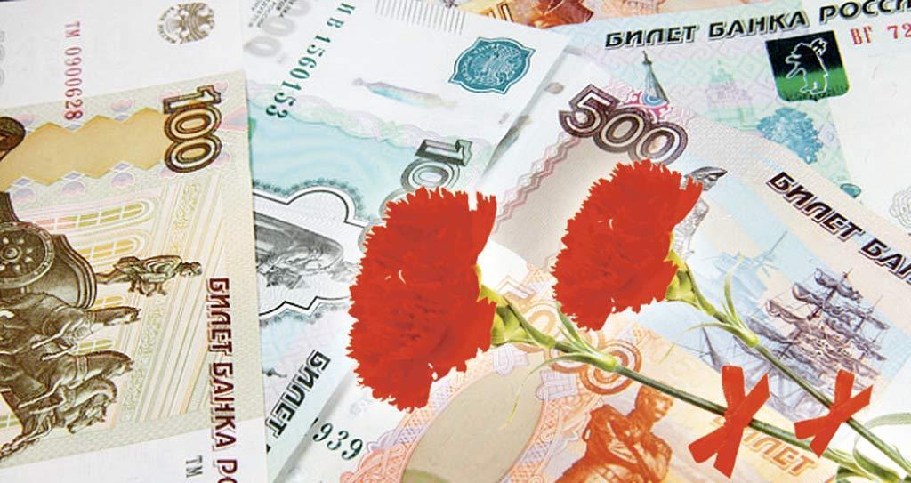Какие выплаты положены после смерти пенсионера: кому положены