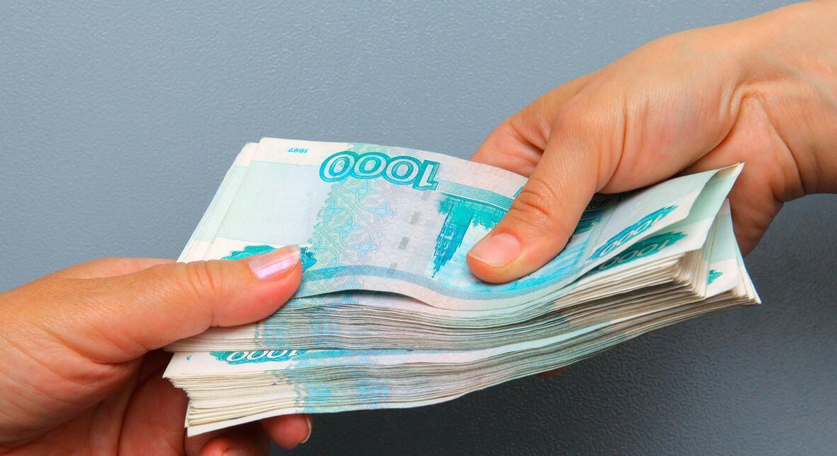 Единовременная выплата пенсионерам: как получить