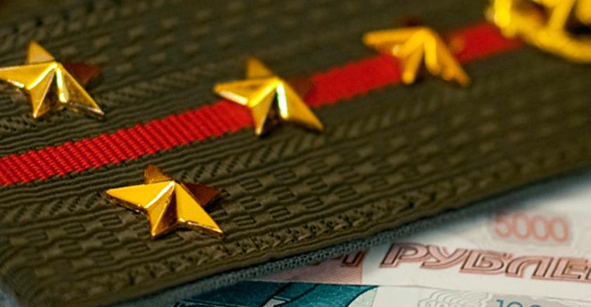 Отмена военных пенсий: кому ждать