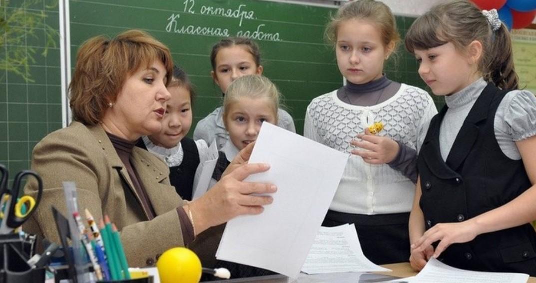 Пенсия педагога: правила оформления