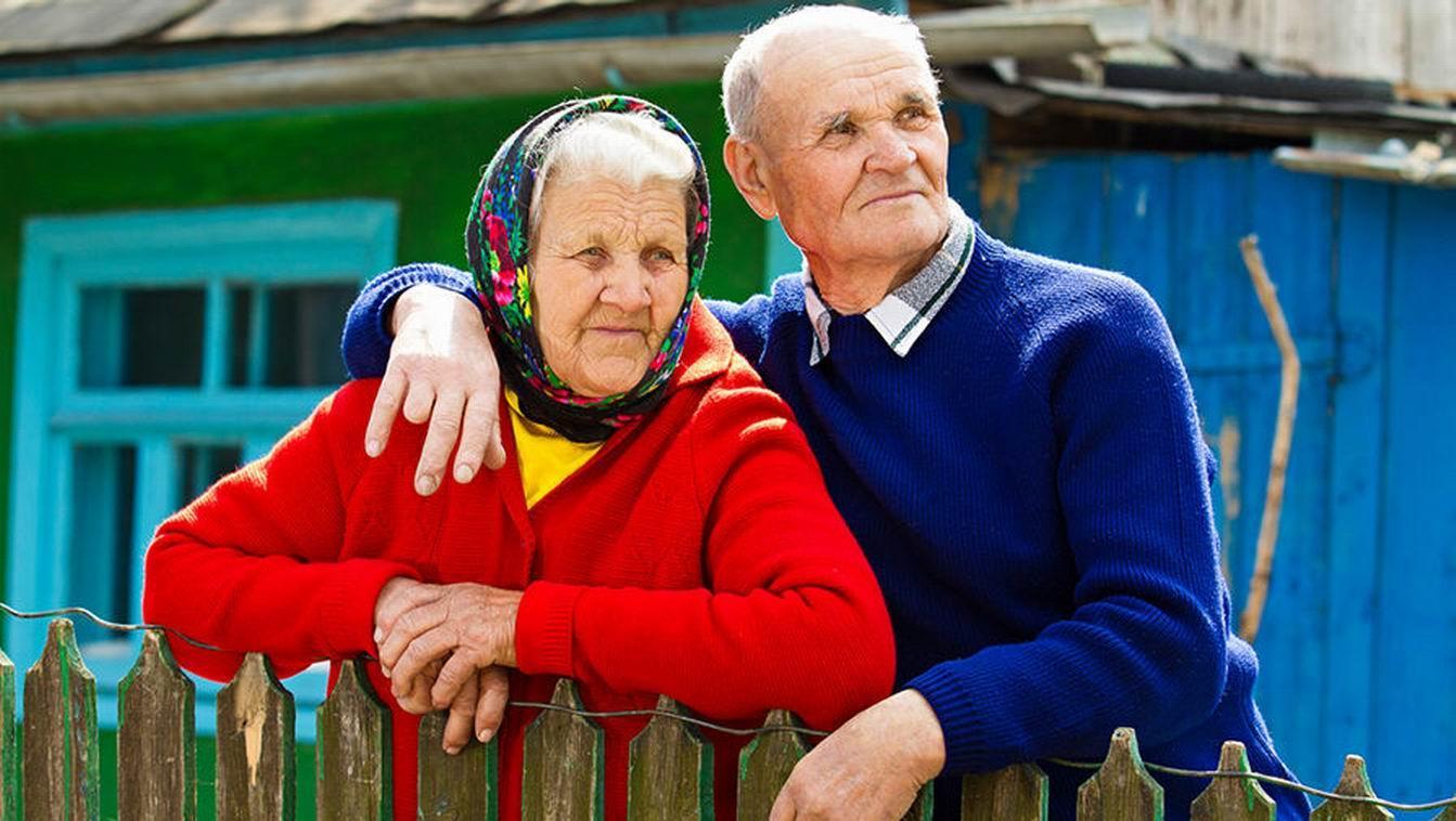 Сельская пенсия: что поменялось