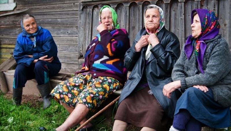 Сельская пенсия: правила назначения
