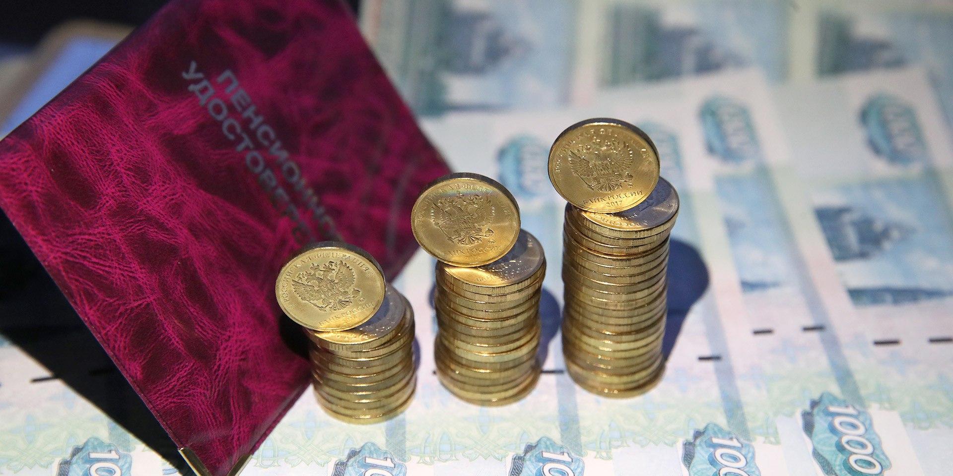 Перерасчет пенсий: коррективы