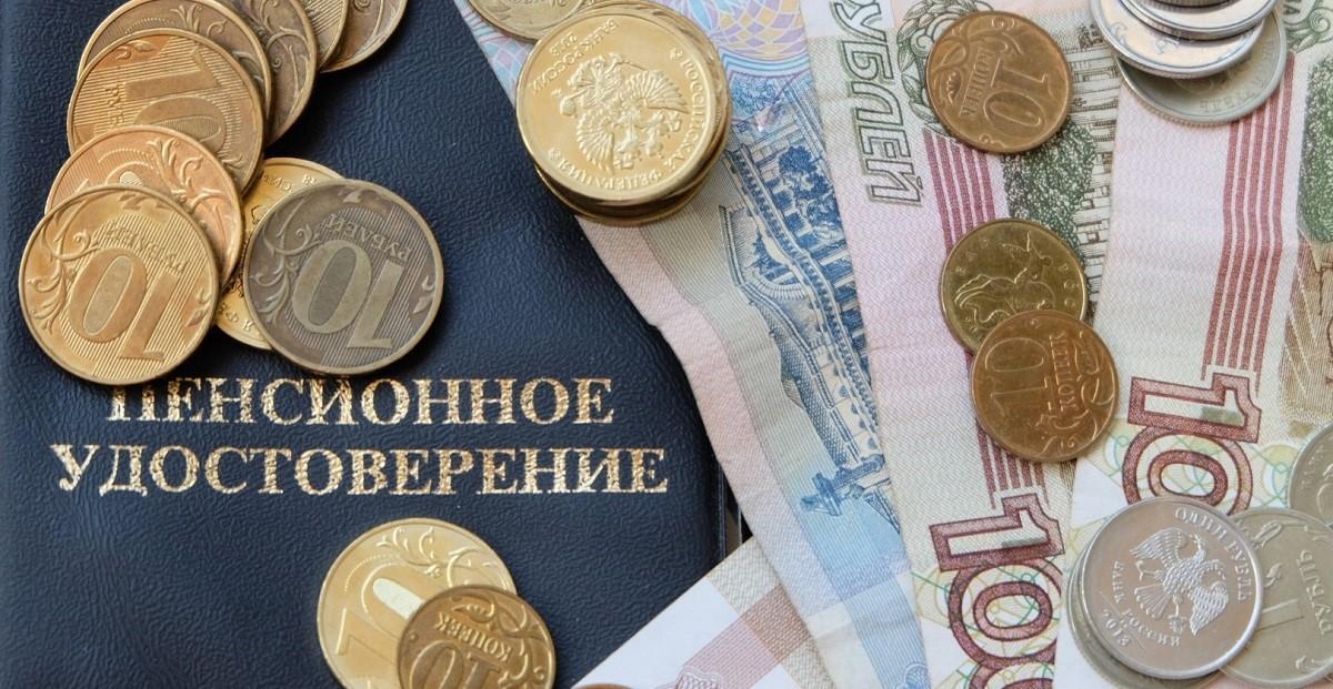 Пенсии ФСИН: новые условия