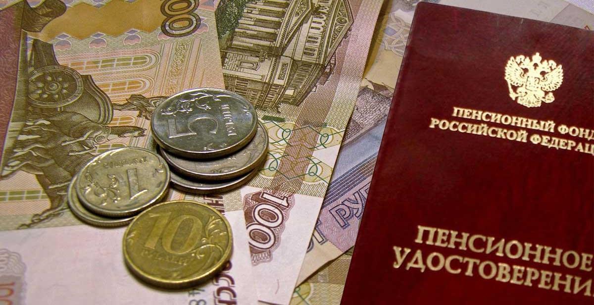 Перерасчет пенсии работающим пенсионерам: порядок
