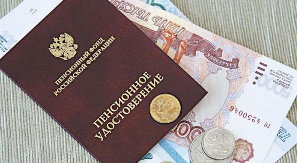 Проездные для пенсионеров: предоставление в регионах