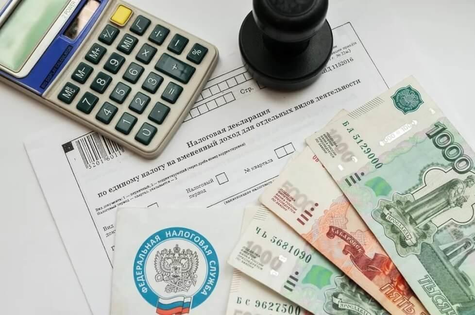 налоговые льготы по нк рф пенсионерам
