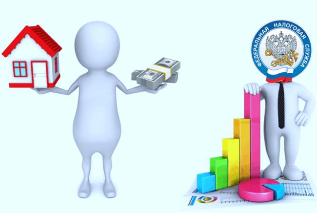 Налог пенсионеров при продаже квартиры в новом году