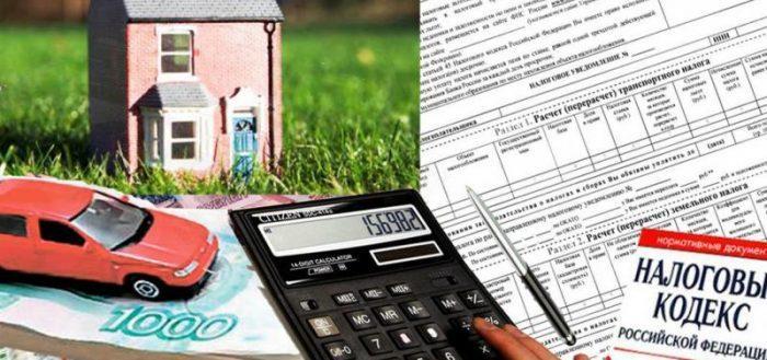 когда платится налог на недвижимость для пенсионеров
